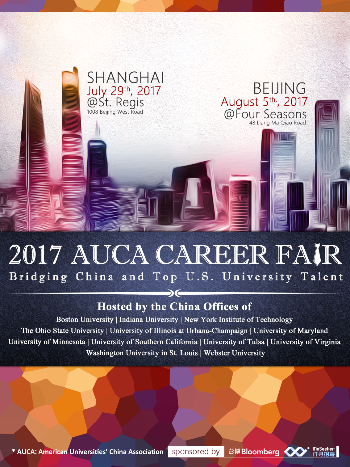 Poster for 2017 career fair with illustrated Beijing skyline.