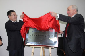McRobbie unveiling a sign.